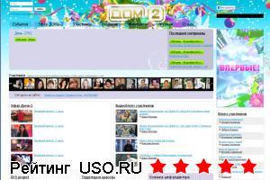 Dom2 ru — отзывы посетителей сайта