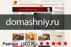 Domashniy.ru — отзывы посетителей сайта