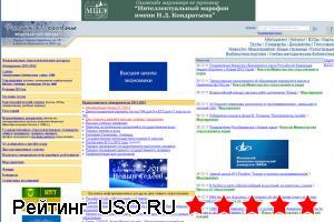 Edu ru — отзывы посетителей сайта