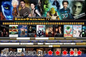 Kinofilms.tv — отзывы посетителей сайта