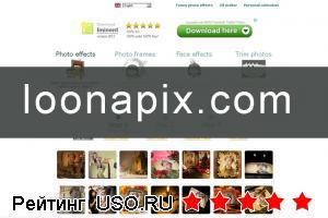 LoonaPix.com — отзывы посетителей сайта