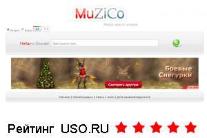 Muzico.ru — отзывы посетителей сайта