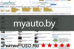 Myauto.by — отзывы посетителей сайта