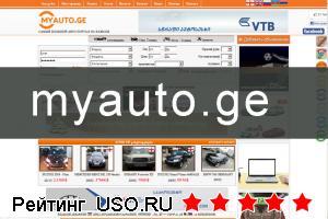 Myauto.ge — отзывы посетителей сайта