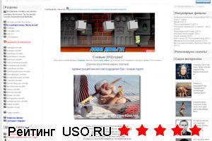 New-kino.net — отзывы посетителей сайта