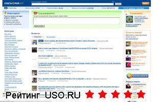 Otvet.mail.ru — отзывы посетителей сайта