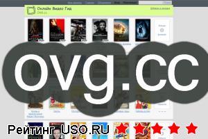 Ovg.cc — отзывы посетителей сайта
