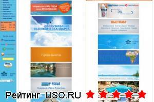 Pegast.ru — отзывы посетителей сайта