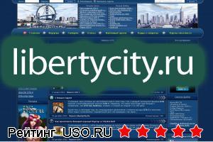 Libertycity.ru — отзывы посетителей сайта