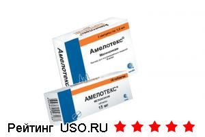 Амелотекс — отзывы