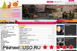Сайт seasonvar.ru фильмы, кино, сериалы