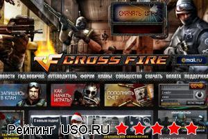 Cfire mail ru — отзывы посетителей сайта
