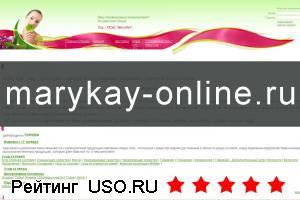 Online marykay ru — отзывы посетителей сайта