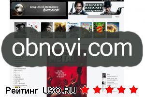Obnovi.com — отзывы посетителей сайта