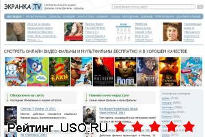 Ekranka tv — отзывы посетителей сайта