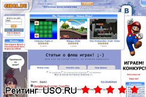 Girsa ru — отзывы посетителей сайта