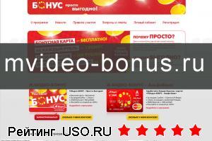 Mvideo bonus ru — отзывы посетителей сайта
