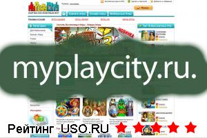 MyPlayCity.ru — отзывы посетителей сайта