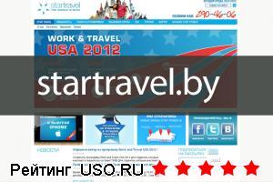 Startravel.by — отзывы посетителей сайта