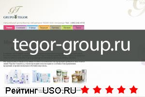 Tegor-group.ru — отзывы посетителей сайта