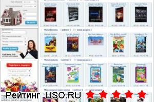 Torrnado.ru — отзывы посетителей сайта