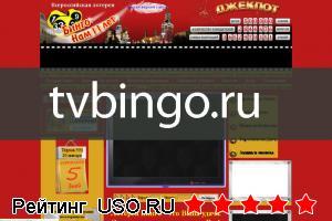 TVBINGO RU — отзывы посетителей сайта