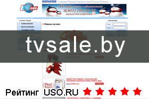 Tvsale by — отзывы посетителей сайта