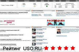 E1.ru — отзывы посетителей сайта