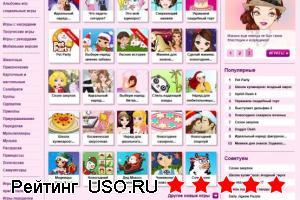 Girlsgogames.ru — отзывы посетителей сайта