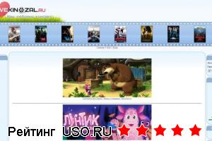 Lovekinozal.ru — отзывы посетителей сайта