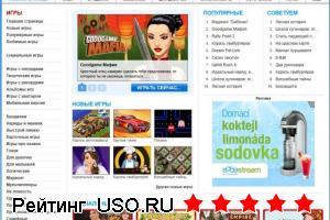 Ourgames.ru — отзывы посетителей сайта