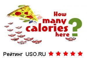 Как подсчитать калории
