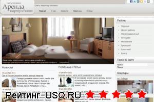 Kvartira-v-ryazani.ru - мы были приятно удевлены сервисом