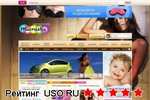 Micrusha.ru - сайт для успешных женщин
