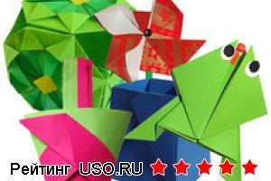 Фигурки из бумаги (оригами)