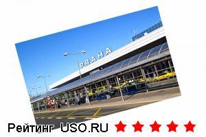Аэропорт Рузине, Прага