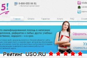 Prostudent.ru  - полезный сайт для студентов