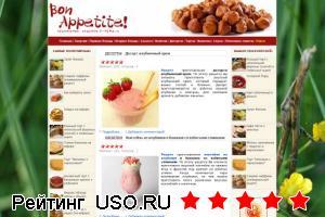 Retsepty.x-news.ru — отзывы посетителей сайта