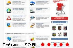 """Портал """"Российская система автострахования"""""""