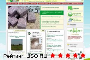 Smoldacha.ru - хороший дачный портал