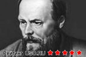 Достоевский «Спиритизм. Нечто о чертях. Чрезвычайная хитрость чертей, если только это черти»