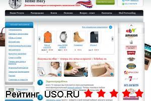 Tebebuy.ru - сервис по доставке товаров из США