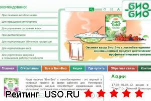 Каша Био-Био, www.bio-bio.ru