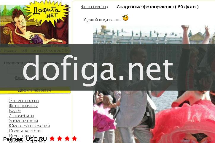 http://www.uso.ru/sites/default/files/imagecache/original_image4/22_1165.jpg