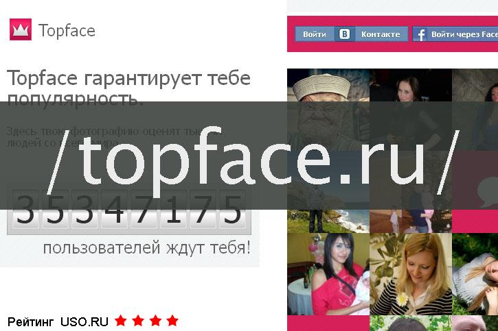 Topface free dating