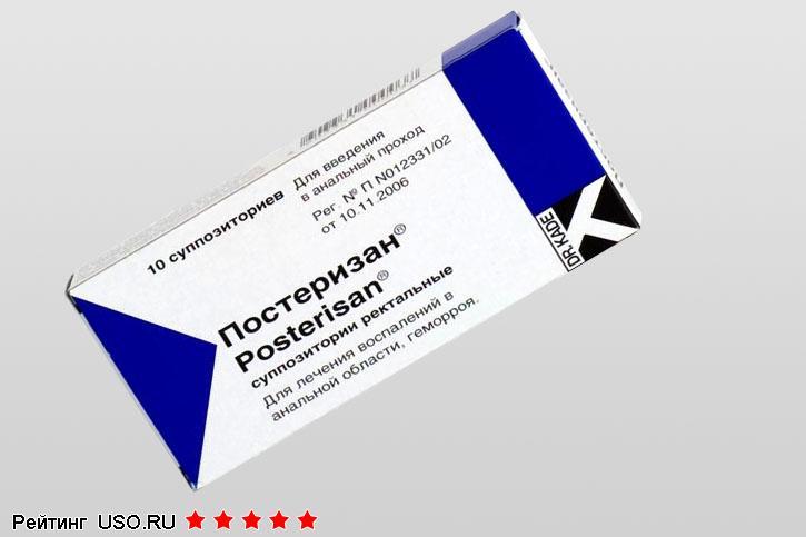 сколько стоит мазь артропант в аптеке