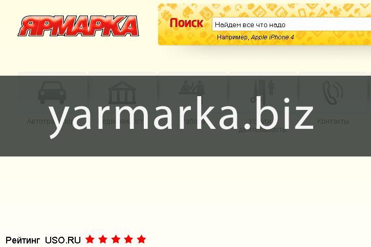 http://www.uso.ru/sites/default/files/imagecache/original_image5/22_1332.jpg