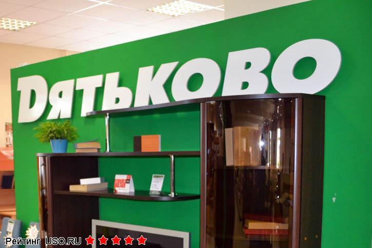 Диваны много мебели каталог в Москве с доставкой