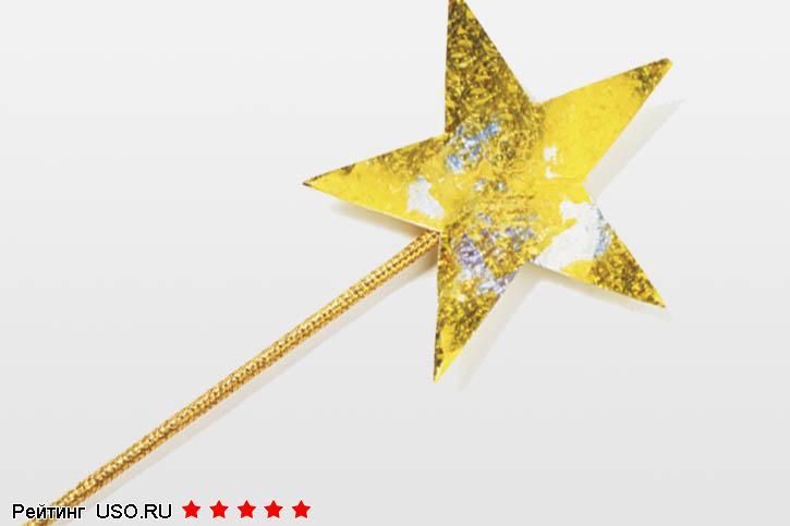Волшебная палочка своими руками со звездой 78