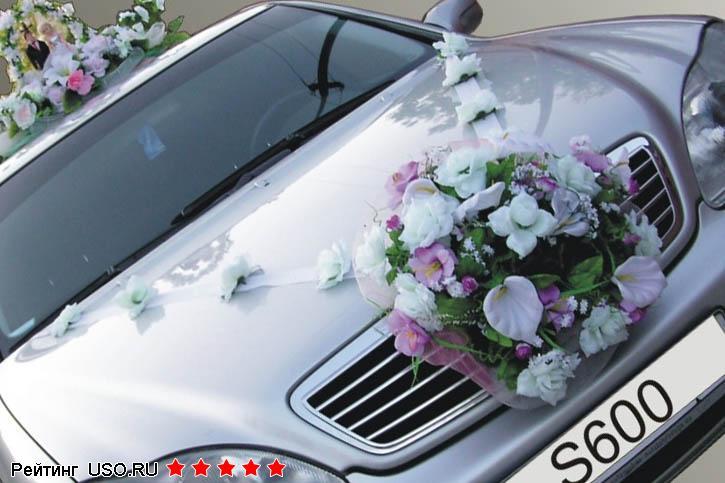Как украсить машину на свадьбу своими